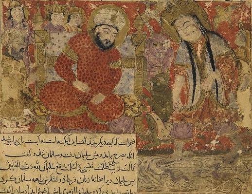 "Balami ""Tarikhnama"" (frühes 14. Jhdt.)"